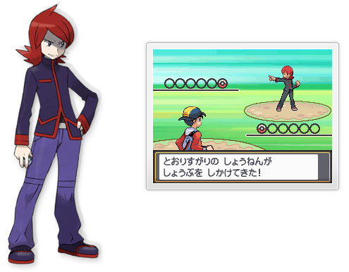 avoir darkrai pokemon rubis omega